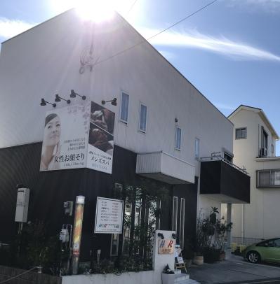 H&R大阪館