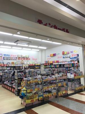 ティンカーベル泉佐野店