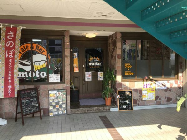 cafe&Bar  moto