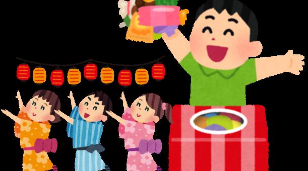 2019年7月27日(土)は第44回泉佐野郷土芸能の集いでさのぽポイント進呈!